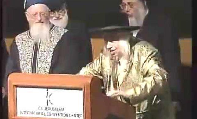 """נדיר: האדמו""""ר מקאליב עם הרב מרדכי אליהו זצ""""ל"""