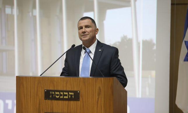הכנסת פותחת את שעריה: השבעת 120 חברי כנסת