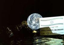 מפתחי SpaceIL ידליקו משואה ביום העצמאות