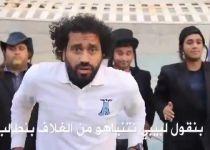 הסרטון לא מצחיק: זו אנטישמיות נוסח חמאס