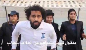 חדשות, חדשות פוליטי מדיני, מבזקים הסרטון לא מצחיק: זו אנטישמיות נוסח חמאס