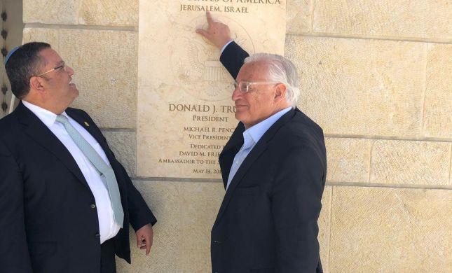 """ליאון ושגריר ארה""""ב נועדו בשגרירות בירושלים"""