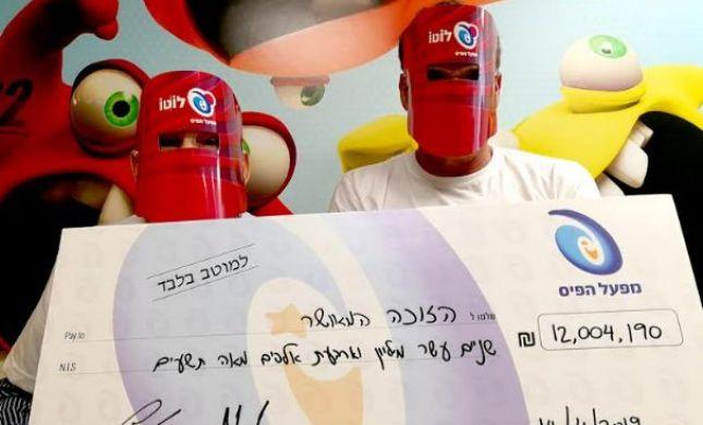 """מתנת אפיקומן ממפעל הפיס: זכה ב- 12 מליון ש""""ח"""