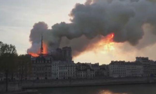 הלם בצרפת: הושגה שליטה על האש בכנסיית נוטרדאם