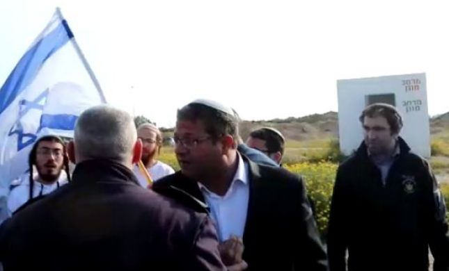 צפו: מהומה בהפגנה של עוצמה יהודית בעוטף עזה