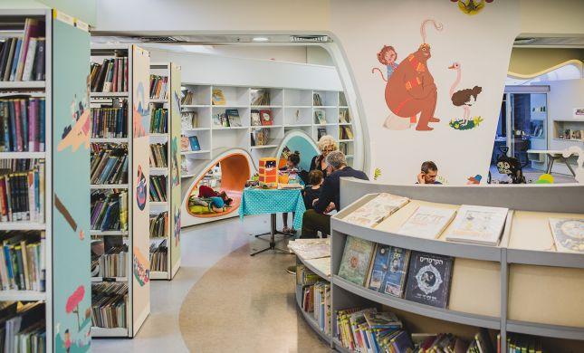 ספריית בית אריאלה בתל אביב תיפתח גם בשבת