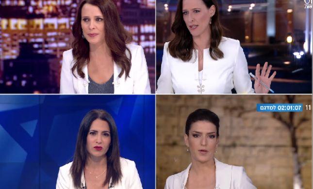 הצבע הנבחר: מדוע כל המגישות לבשו לבן?