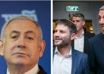 לאחר סיכום עקרונות: איחוד הימין ימליצו בשלישי לנשיא