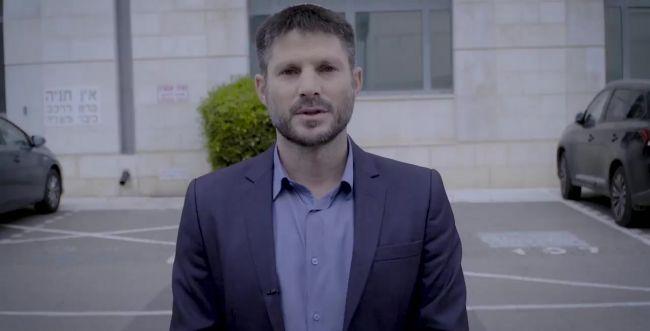 """ניצן הורביץ בקמפיין הסתה • סמוטריץ': """"איש קטן"""""""