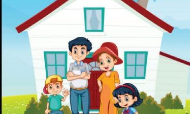 ספר חדש: כל אחד והפייק משפחה שלו