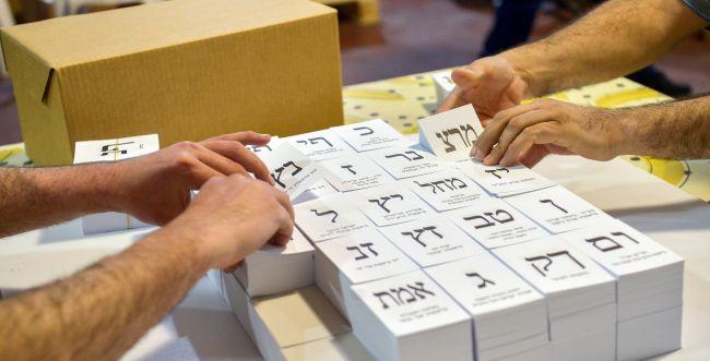 יממה לפתיחת הקלפיות: המדריך המלא ליום הבחירות
