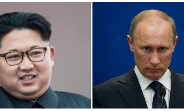 רשמית: קים ג'ונג און ייפגש ביום חמישי עם פוטין