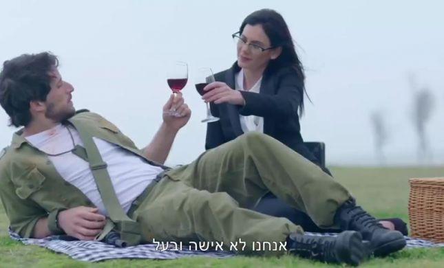 בנט ושקד בדואט: ״שיר פרידה״ של בג״צ מצה״ל