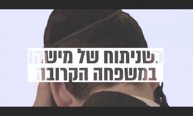 במקום שנורר, מאכער: צפו בסרטון של אגודת ישראל