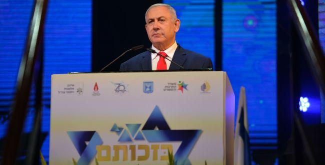 """נתניהו: """"נבטיח בעזרת ה' את נצח ישראל"""""""