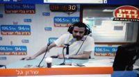 חדשות רדיו, טלוויזיה ורדיו בשידור חי: עיתונאי 'תחקיר הבוטים' ניתק את השיחה