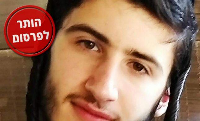 אריאל קוסלבסקי הוא הצעיר שטבע למוות בכנרת