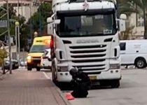 שקט מדומה: זר בלוני נפץ נחת בעיר שדרות