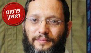 חדשות המגזר, חדשות קורה עכשיו במגזר, מבזקים הרב אריאל בראלי נבחר לרב של בית אל