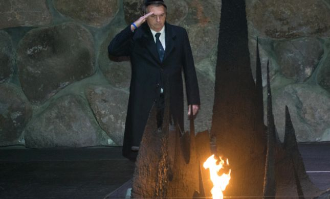 נשיא ברזיל על הביקור ביד ושם: הנאצים היו שמאלנים