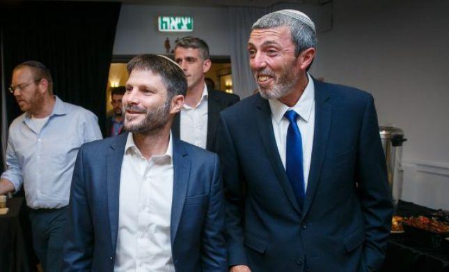 מצהירים אמונים: הרב פרץ וסמוטריץ' הושבעו לשרים