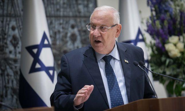 """ריבלין קורא לאחדות: """"זו עת חירום לחברה הישראלית"""""""