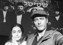 געגועים לקיווע: מיכאל אלוני נזכר בימים של שטיסל
