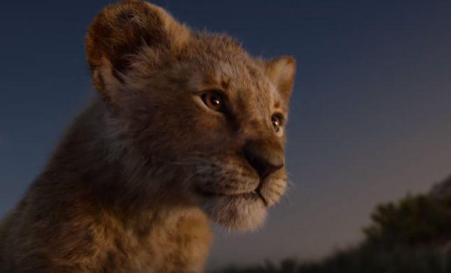 """ואו: הטריילר הראשון ל""""מלך האריות"""" נחשף וזה מרהיב"""