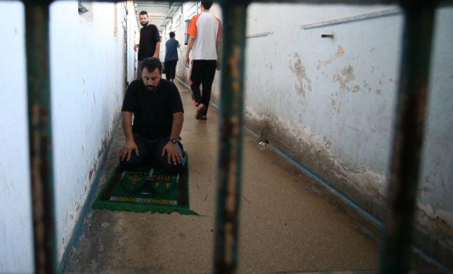 """האסירים המחבלים לא ישבתו - התקדמות במו""""מ"""