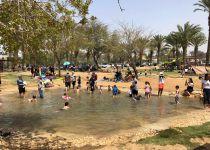 בחרו בטבע: אלפי ישראלים בילו בגנים הלאומיים