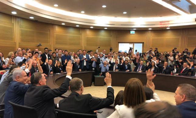 מבול של חקיקה: 900 הצעות חוק ביממה לכנסת