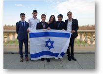 הישג מרשים מדליית ארד לנבחרת ישראל בכימיה