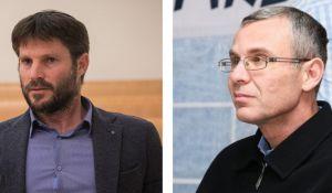 חדשות, חדשות פוליטי מדיני, מבזקים דיווח: המועמדים לשר המשפטים- לוין וסמוטריץ'