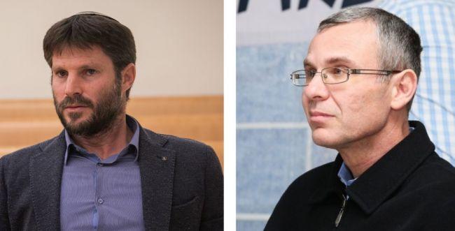 דיווח: המועמדים לשר המשפטים- לוין וסמוטריץ'