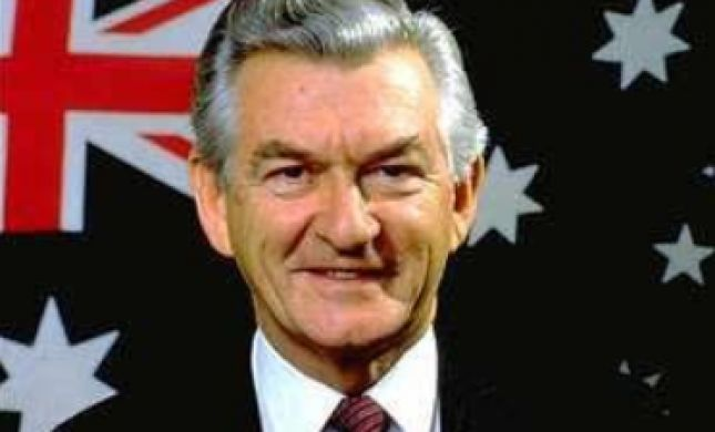 תמך ביהודים: ראש ממשלת אוסטרליה לשעבר נפטר