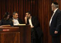 שוב בבחירות; אושרה ההצעה לפיזור הכנסת