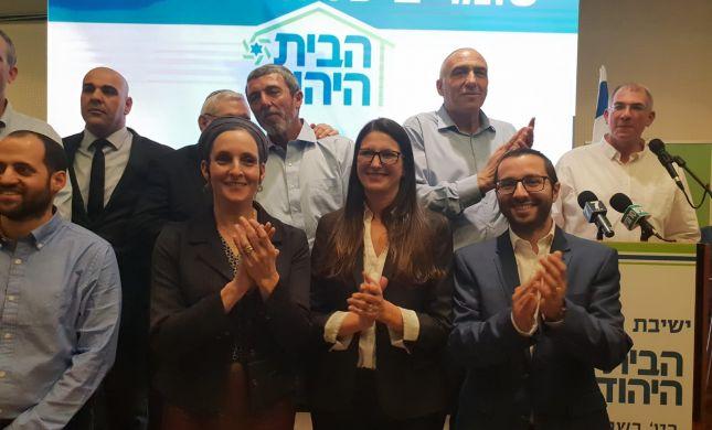 מתעלמים מהמשבר: הבית היהודי יאשרו הסכם קואליציוני