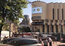 """בהלה באוקראינה: התראה על פצצה בבית חב""""ד בקייב"""
