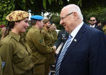ישיר מבית הנשיא: טקס 120 החיילים המצטיינים