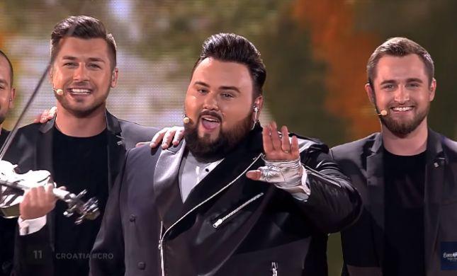 מטורף: כשנציג קרואטיה באירוויזיון שר יונתן רזאל