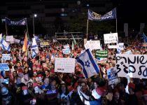 הסוף לתעלומה: זה מספר האנשים שנכחו בהפגנה