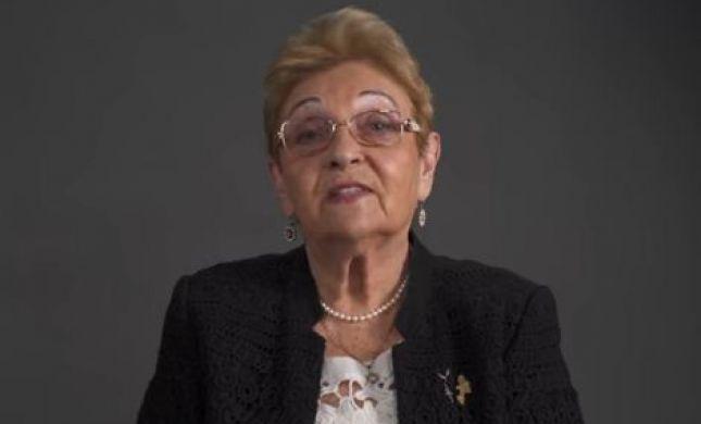 ניצולי השואה מספרים: מה אנחנו זוכרים מאמא ואבא? צפו