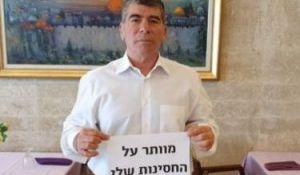 חדשות, חדשות פוליטי מדיני, מבזקים בעקבות דבריו • מתקפה על גבי אשכנזי: 'הונה במליונים'