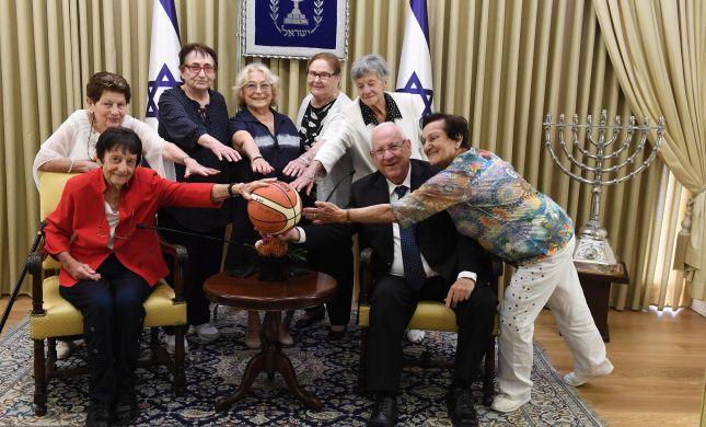 נשיא המדינה ריבלין אירח את חלוצות כדורסל הנשים