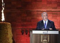 """נתניהו ביד ושם: """"ישראל לא תושיט את צווארה לשחיטה"""""""