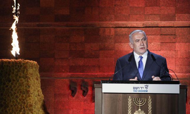 """נתניהו: """"הסכם גרעין עם איראן לא יחייב את ישראל"""""""