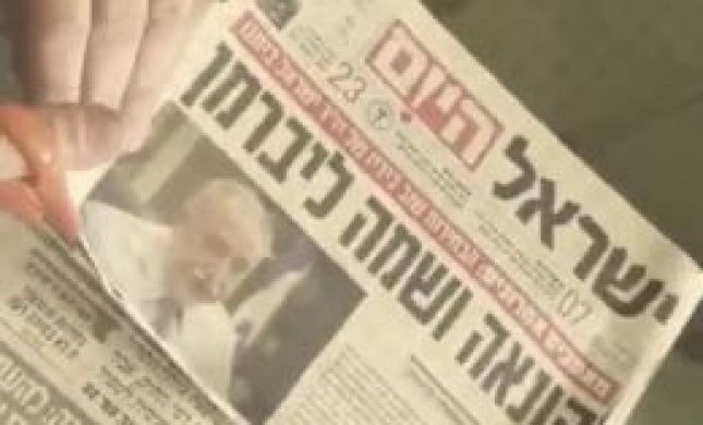 צפו: כך הגיבו בישראל ביתנו לסיקור ליברמן בתקשורת