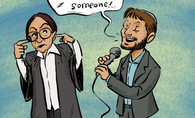 קריקטורה: סמוטריץ' ינצח את האירוויזיון של חיות