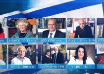 15 פרסים ל-11 זוכים: טקס פרסי ישראל מירושלים. ישיר