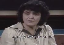 צפו: השדרנית המיתולוגית ראומה אלדר על דקדוק